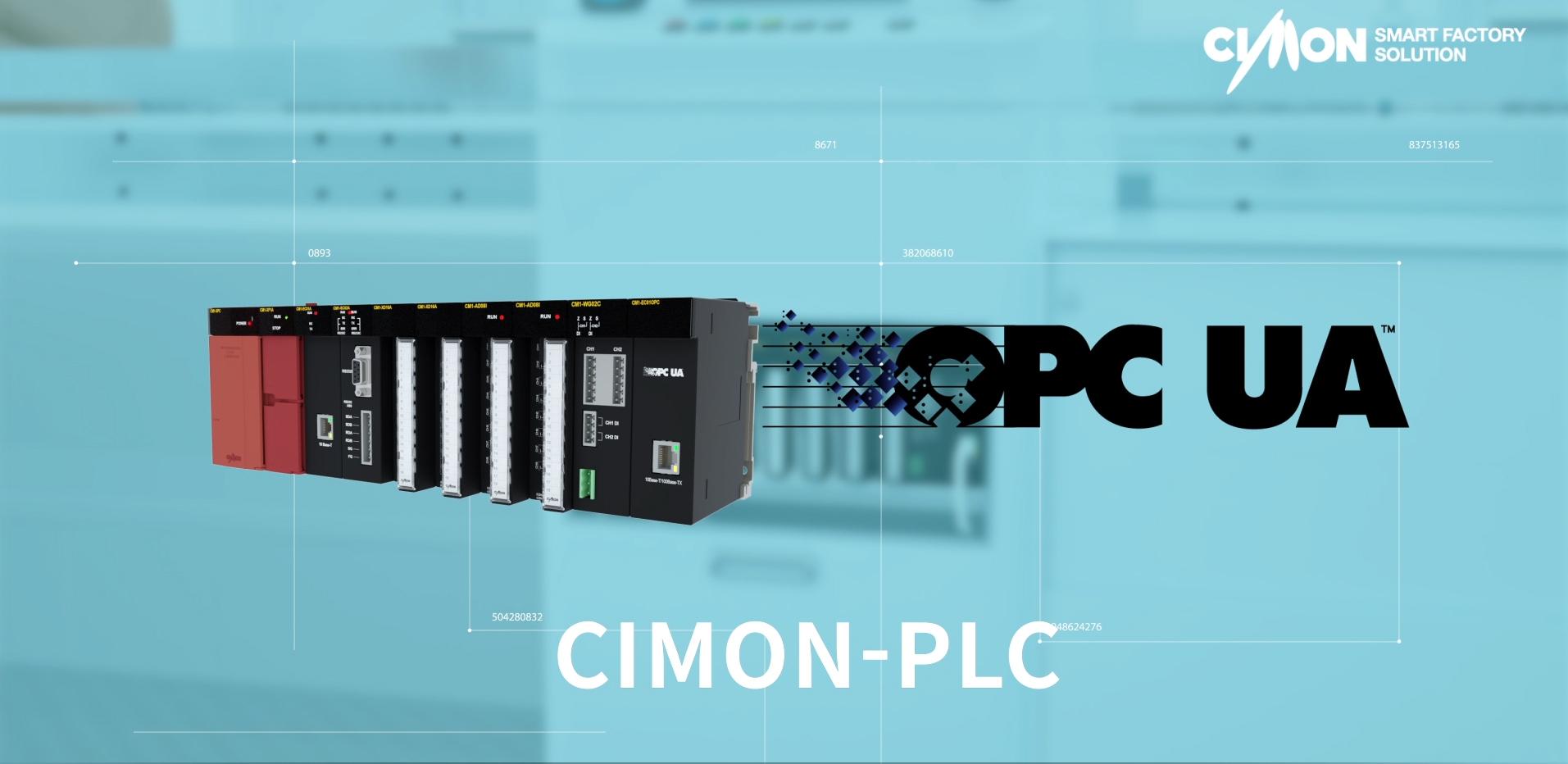 cimon_OPCUA